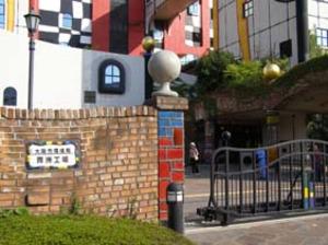Maishima1